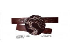 ΠΙΝΑΚΑΣ AIR TREE (60X160)